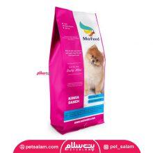 خوراک خشک سگهای نژاد کوچک بالغ مفید