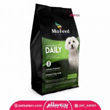 خوراک خشک سگهای نژاد کوچک مفید مخصوص توله ها