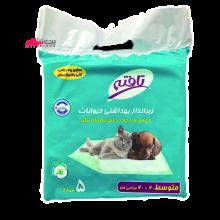 زیر انداز بهداشتی حیوانات خانگی تافته